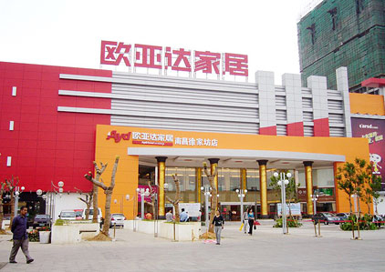 武汉汉口店 欧亚达家居汉口店地处武汉迎宾大道——天梨路旁,位于图片