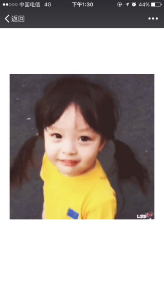 求问大家这个小女孩的名字!好喜欢她!微信表情里笑得很开图片
