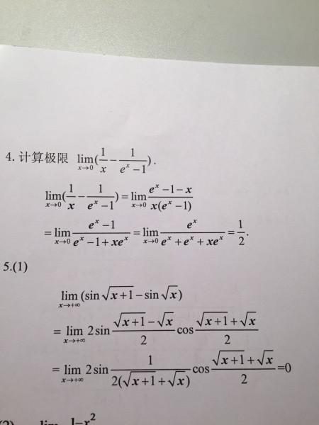 大学数学题!怎么做!第四第五题图片