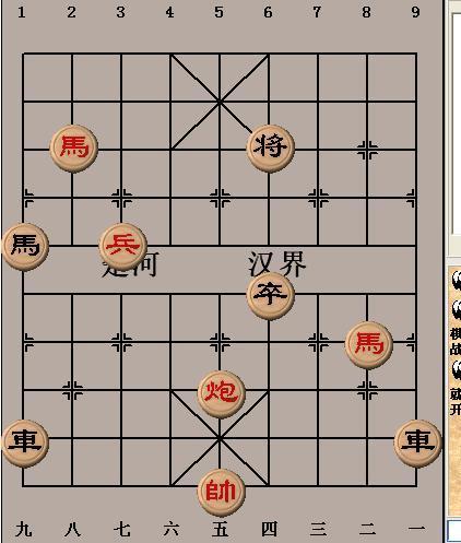 精品中国象棋 编织图片