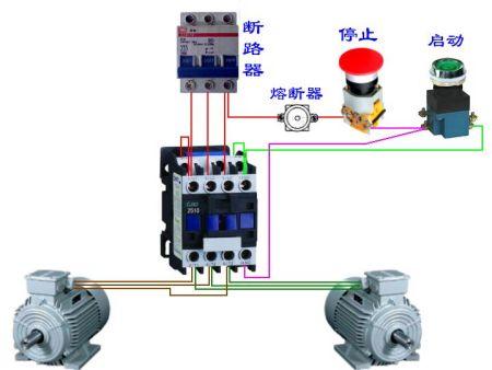 关,1个交流 接触器控制 2台 电机接线图图片