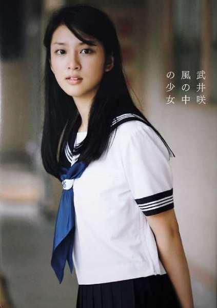 【日本90后八大美女明星排行榜】