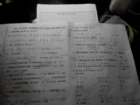 试卷比例v试卷写150字考上高中南京错题大学图片