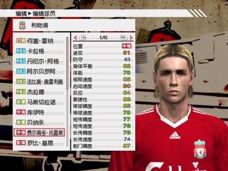 实况足球6_求实况足球2009中费尔南多·托雷斯的资料
