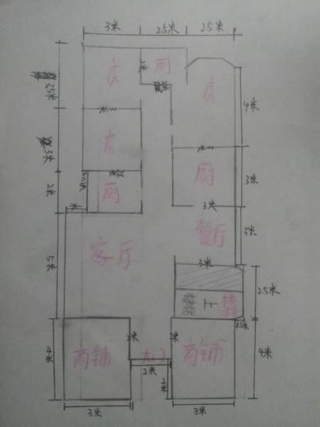 5米深17.5米房子设计图图片