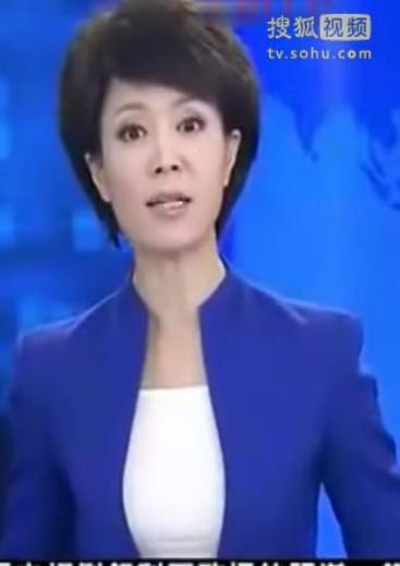 图片中央13新闻台 女主持人叫什么