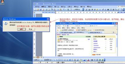 怎么把照片从jpfg格式转换为jpg格式啊?答:那个.用acdsee软件.还有.图片