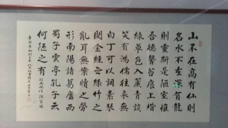 爱莲说原文句子翻译
