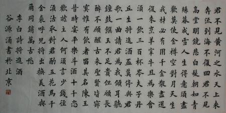 一篇钢笔 书法 竖写 格式要求图片
