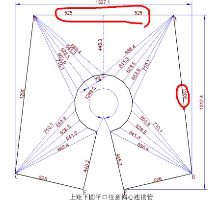 于天圆地方展开图CAD怎么画
