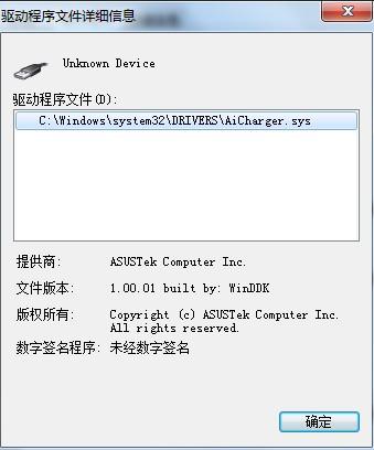 急,键盘不能连接笔记本电脑:华硕N75S系统:Win764位旗舰版...
