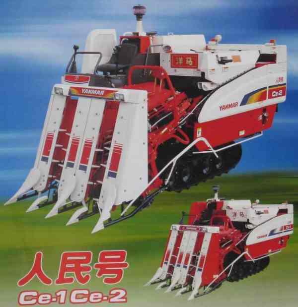 我想买久保田的收割机
