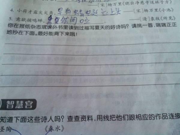 第五题答案