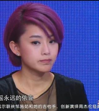 中国最强音第4期里这个美女叫什么名字?