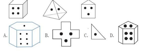 图形推理和数学题图片