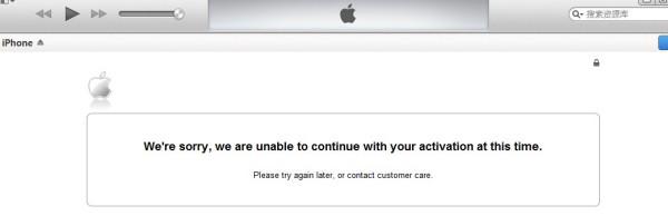 键直到屏幕出现白苹果logo