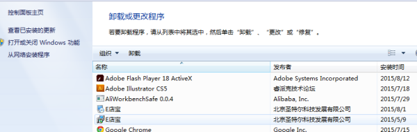 Win8 ie11怎么降到ie8?