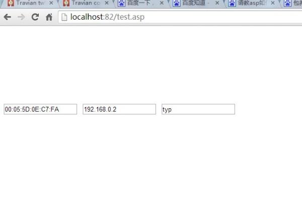 请教asp如何显示客户机的mac地址图片