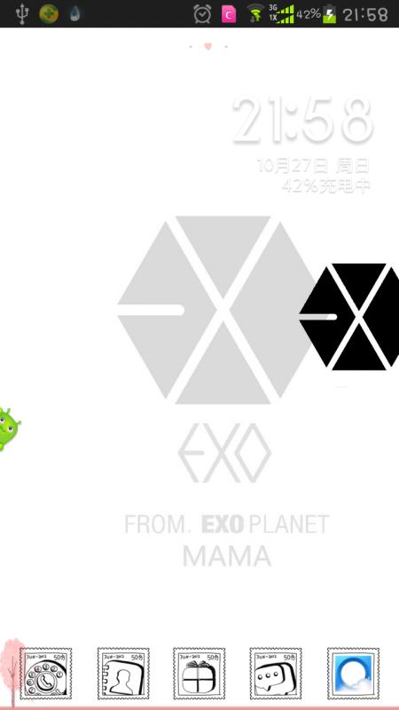 求这张exo logo图的原图-知道