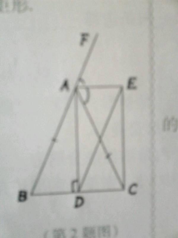 如图 在△ABC中 AB=AC