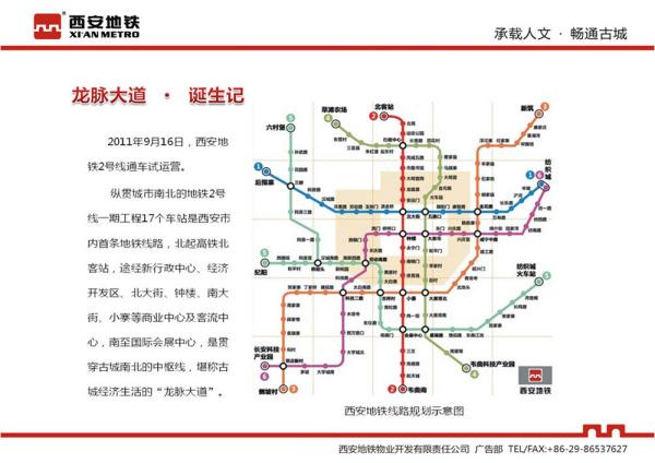 十五号线线路图 地铁十五号线线路图 十五号线线路图图片