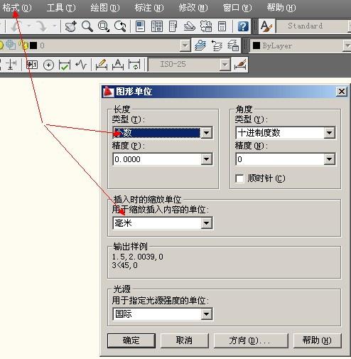修改CAD转为尺寸_百度知道cad三维默认平面图片