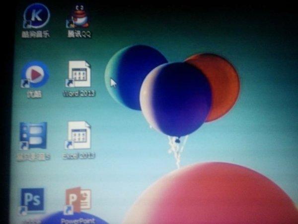 为什么电脑上这两个软件没有图标 可以添加嘛