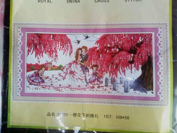 谁有这张图纸皇室戴安娜十字绣品名G1722樱花下婚礼11CT108 56