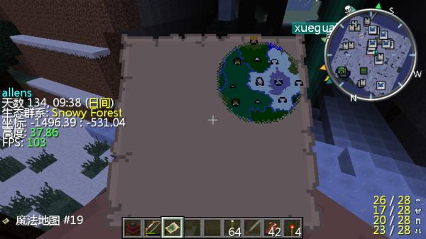 为什么我玩我的世界暮色森林,没有雪怪王 就连小雪怪都没