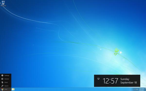 宏碁开机画面怎么更换为win7的初始画面图片