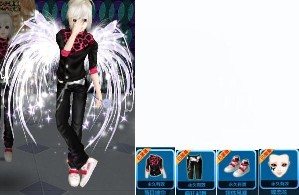 QQ炫舞 好看的男生衣服搭配图片