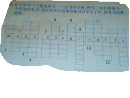 在下面每个空格里填写一个适当的字母,使每一