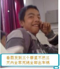 凤姐在一起的照片 周帅涛 (凤哥)(凤姐老公)(周帅涛 ...