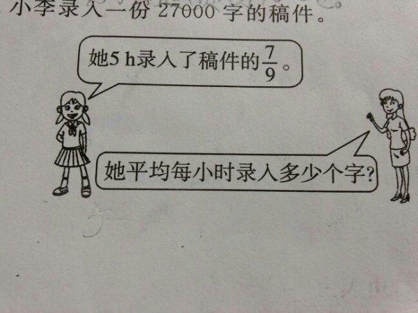 是小学生,数学手抄报要用多大的纸是作业