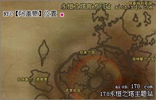 永恒之塔攻略达人400以后旅游啊?给法个长白山自驾游升级裁缝图片