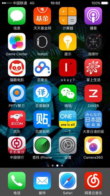 苹果手机6s充满电的标志是黄色吗