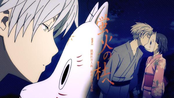 一部日本动漫 男主角头上斜戴着一个白色的动物面具 ...