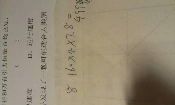 暑假作业五年级下册数学137页答案