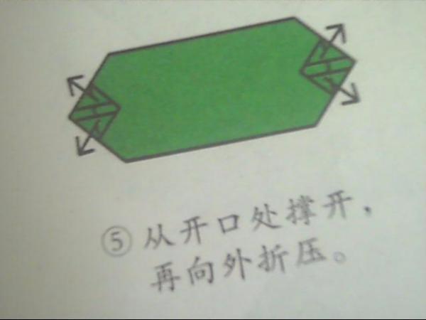 ... 用书纸折灯笼_纸青蛙的折法_正方形纸折爱心_纸折