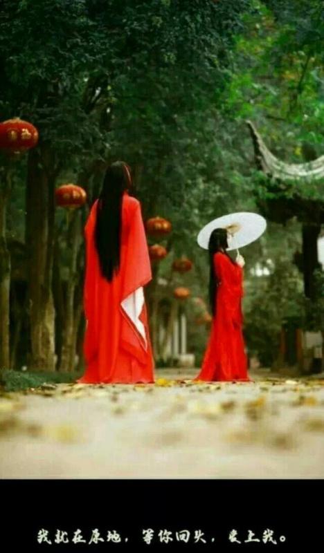 求cos古风女红裙的 高清 看上去自由散漫的,不要太拘谨的 真人的