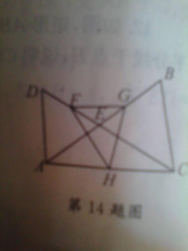 如图 AB CD交于点E AD=AE CE=BC F