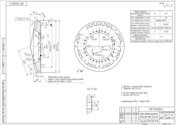 ug6.0锥齿轮画法_ug60螺纹怎么画ug80螺纹画法proe螺旋线画