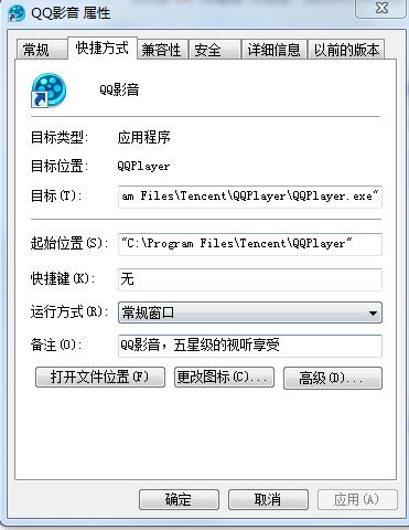 win7文件夹图标无法更换图片