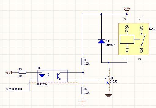 片机控制24V继电器的问题,单片机IO口接光耦TLP521,输出接NPN图片