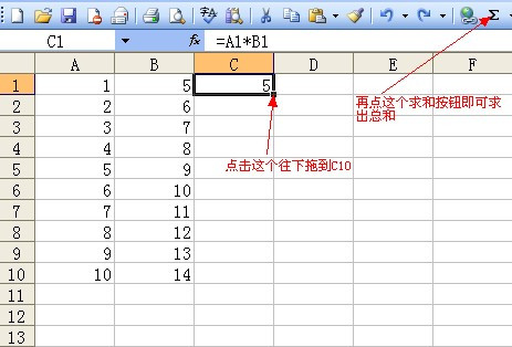 excel里两列数字相乘,然后再求和,请问如何做?