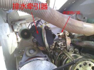 全自动洗衣机xqb52-18f进水就从排水口流出来了是怎么图片