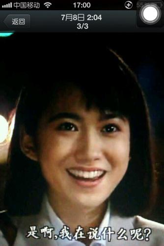 这个日本女影星叫什么名字
