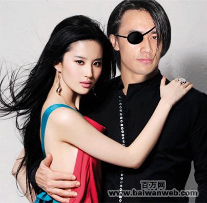 刘亦菲的男朋友原来是他 图图片