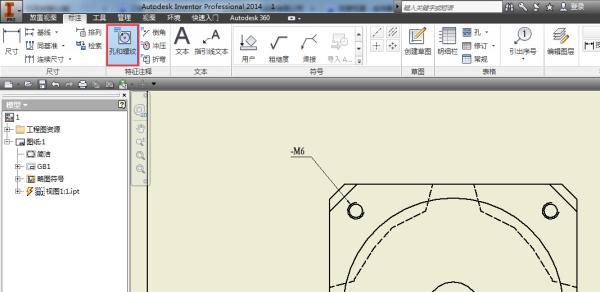 工程图环境标注螺纹孔,-Autodesk Inventor ,在实体上画M50 0.75的