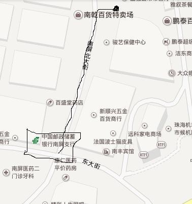 急.珠海南屏街有没有修手的?在哪个位置?